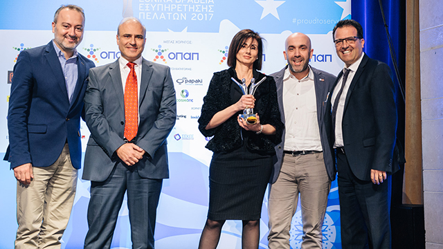 cosmote-awards-2017