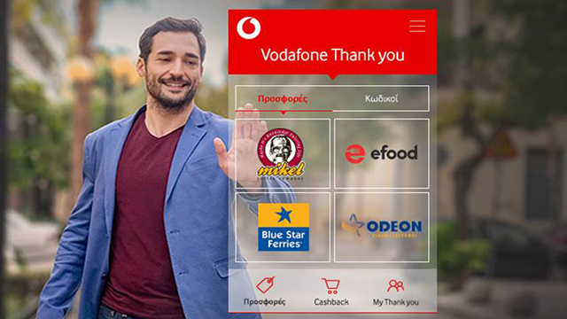 vodafone-thank-you