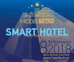 2nd Hotel Tech Conference