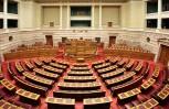 """Εικόνα για το άρθρο """"Σε εκκρεμότητα η έγκριση του νέου προέδρου της ΕΕΤΤ"""""""
