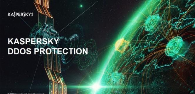"""Εικόνα για το άρθρο """"Έκθεση της Kaspersky Lab για τις επιθέσεις DDoS το τελευταίο τρίμηνο του 2017"""""""