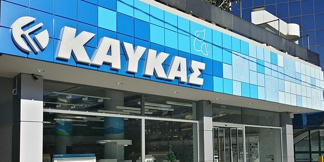 kafkas-news