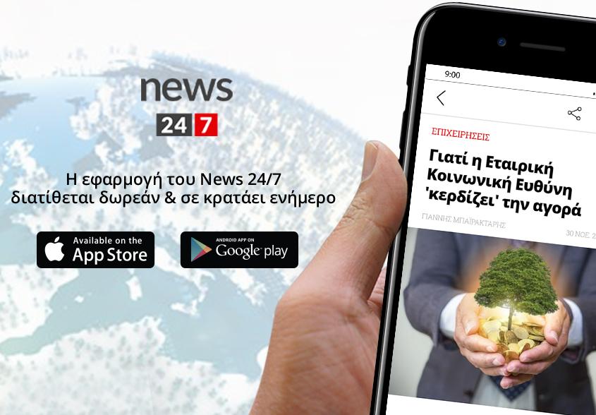 m-stat_news24-7