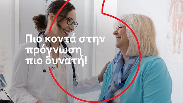 vodafone-telemedicine