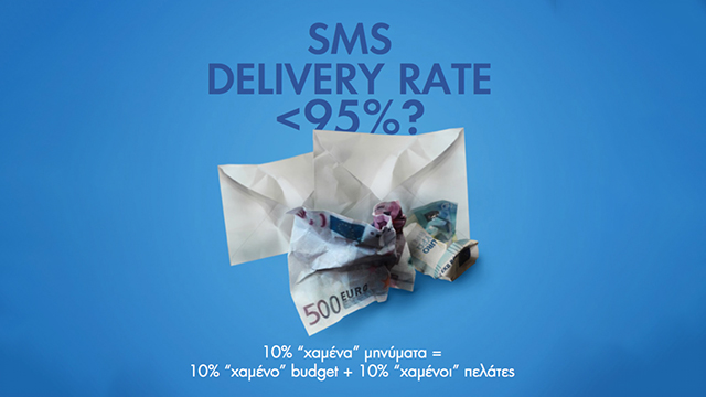 yuboto-sms-delivery