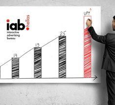 Νέα Διοικούσα Επιτροπή στο IAB Hellas