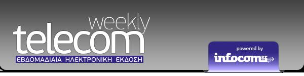 wtelecom-newsletter-fasa-600px