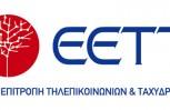 """Εικόνα για το άρθρο """"Η ΕΕΤΤ μειώνει έως και 83% τα τέλη τερματισμού κλήσεων προς σταθερά δίκτυα"""""""