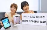 """Εικόνα για το άρθρο """"Πωλήσεις 5 εκατομμυρίων LTE smartphones από την LG """""""