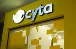 """Εικόνα για το άρθρο """"Έπεσαν οι υπογραφές για τη Cyta στα 118,1 εκατ. ευρώ το ακριβές τίμημα"""""""