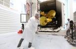 """Εικόνα για το άρθρο """"Ζωντανή μετάδοση εκτόξευσης δορυφόρου Hellas Sat 3"""""""