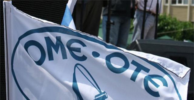 Πολύωρες διαπραγματεύσεις διοίκησης και ομοσπονδίας στον ΟΤΕ για τη ΣΣΕ