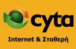 """Εικόνα για το άρθρο """"Προσφορά της Cyta στο VDSL"""""""