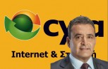 """Εικόνα για το άρθρο """"Νέος Γενικός Διευθυντής της Cyta Ελλάδος"""""""
