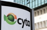 """Εικόνα για το άρθρο """"Cyta in One: Τώρα συνδυάζονται όλα"""""""
