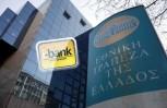 """Εικόνα για το άρθρο """"Ολοκληρώθηκε ο διαγωνισμός της i-bank «Καινοτομία & Τεχνολογία»"""""""