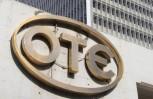 """Εικόνα για το άρθρο """"Ο ΟΤΕ συμμετέχει στο ερευνητικό έργο SPIRIT"""""""