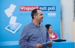 """Εικόνα για το άρθρο """"Ψηφιακό Exit Poll από την Metron Analysis μέσω του δικτύου της WIND"""""""