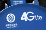 """Εικόνα για το άρθρο """"China Mobile: Αλλαγών συνέχεια στην τιμολογιακή πολιτική του 4G"""""""
