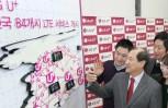 """Εικόνα για το άρθρο """"Δίκτυο τριπλής μπάντας από LG U plus και Huawei"""""""
