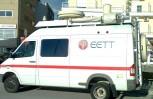 """Εικόνα για το άρθρο """"Μένει ...από βενζίνη η ΕΕΤΤ !"""""""