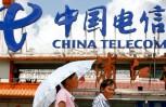 """Εικόνα για το άρθρο """"China Telecom: Επέκταση του δικτύου LTE σε ακόμα 24 πόλεις"""""""