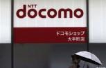 """Εικόνα για το άρθρο """"Συνεργασία NTT DoCoMo και Huawei για δοκιμές εύρους φάσματος 5Ghz"""""""