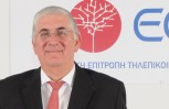 """Εικόνα για το άρθρο """"Κωνσταντίνος Λουρόπουλος Πρόεδρος ΕΕΤΤ"""""""