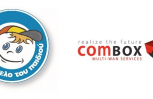 """Εικόνα για το άρθρο """"To comBOX στο πλευρό του «ΟΔΥΣΣΕΑ»"""""""