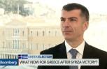 """Εικόνα για το άρθρο """"Αντώνης Κεραστάρης: """"Η Ελλάδα έχει ανάγκη την επιστροφή κεφαλαίων"""""""""""