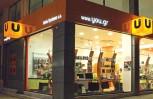 """Εικόνα για το άρθρο """"Καταπληκτικές προσφορές από το www.you.gr για την Εβδομάδα Ηλεκτρονικού Εμπορίου"""""""