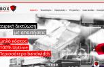 """Εικόνα για το άρθρο """"comBOX Hybrid Internet Access : Η Λύση και για τα πιο δύσκολα"""""""