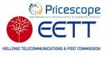 """Εικόνα για το άρθρο """"Η ΕΕΤΤ παρουσιάζει το Παρατηρητήριο Τιμών"""""""