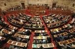 """Εικόνα για το άρθρο """"Ερώτηση στη Βουλή για το «Εθνικό Ευρυζωνικό Σχέδιο»"""""""