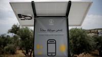 """Εικόνα για το άρθρο """"Δωρεάν ηλιακοί σταθμοί φόρτισης για τις συσκευές προσφύγων και μεταναστών"""""""