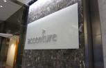 """Εικόνα για το άρθρο """"Accenture: εξίσωση του αριθμού ανδρών και γυναικών στο δυναμικό της έως το 2025"""""""
