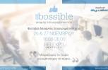 """Εικόνα για το άρθρο """"GR Bossible, Φεστιβάλ Νεοφυούς Επιχειρηματικότητας"""""""