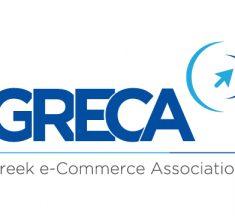 GRECA: το ηλεκτρονικό εμπόριο εξακολουθεί να αυξάνεται
