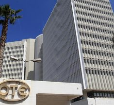 Αθώωση του ΟΤΕ για τη μία υπόθεση – πρόστιμο για τη δεύτερη