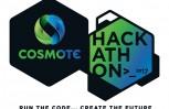 """Εικόνα για το άρθρο """"COSMOTE HACKATHON: Λήγει στις 14 Απριλίου η προθεσμία συμμετοχής"""""""