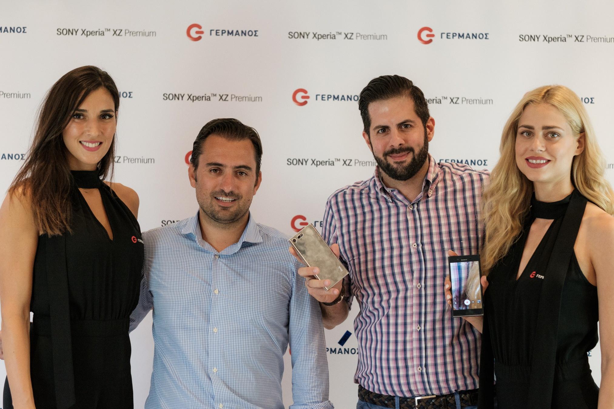 Mikroylakinews: Το Xperia Z από τη Sony στην ελληνική αγορά
