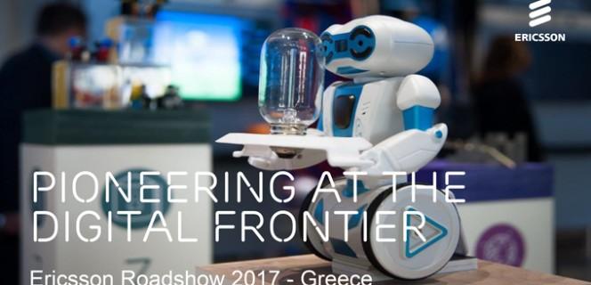 """Εικόνα για το άρθρο """"H Ericsson αποκαλύπτει τη δυνητική επιχειρηματική αγορά για την τεχνολογία 5G στην Ελλάδα"""""""
