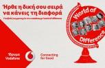 """Εικόνα για το άρθρο """"Vodafone World of Difference: οι δηλώσεις συμμετοχής στον 8ο κύκλο ξεκίνησαν"""""""