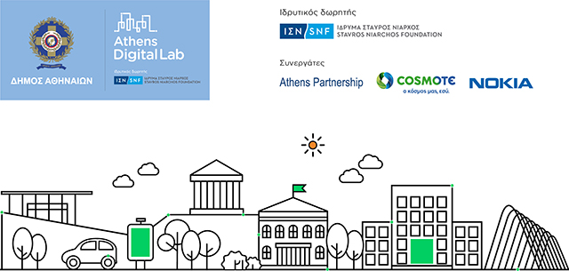 athens-digital-lab