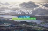 """Εικόνα για το άρθρο """"Cosmote Fiber: το μεγαλύτερο δικτύων οπτικών ινών είναι εδώ"""""""