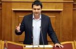 """Εικόνα για το άρθρο """"Στη Βουλή η πώληση της Forthnet με ερώτηση βουλευτή του ΣΥΡΙΖΑ"""""""