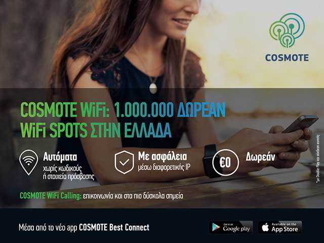 δωρεάν σεξ εφαρμογή UK POF ραντεβού Android app