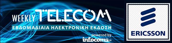 Newsletter Banner 600x150_ericcson