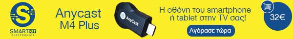 anycast-m4-plus-600x80