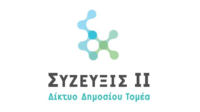 syzeyxis-ii